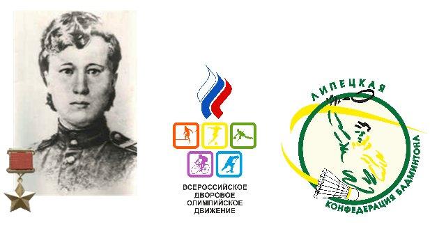 Приём заявок на участие в турнире памяти Героя Советского Союза К.С. Константиновой — до 9 марта