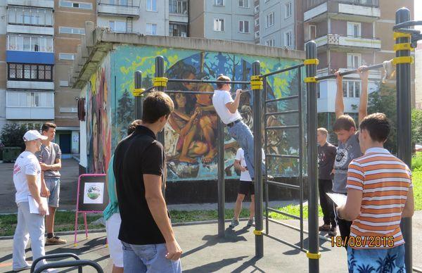 В Новокузнецке отметили первый Всероссийский День дворового спорта