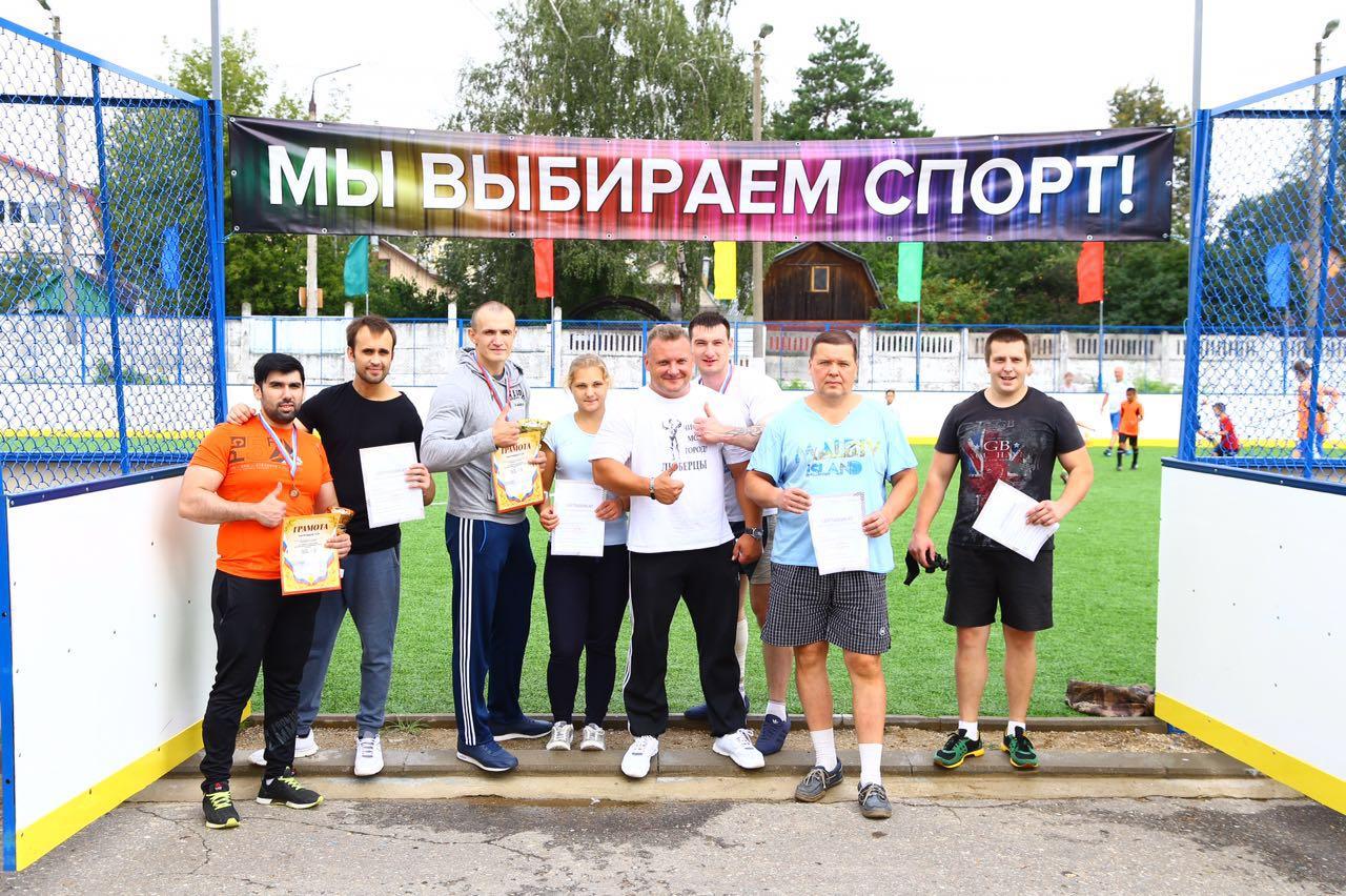 День дворового спорта состоялся в городском поселении Красково