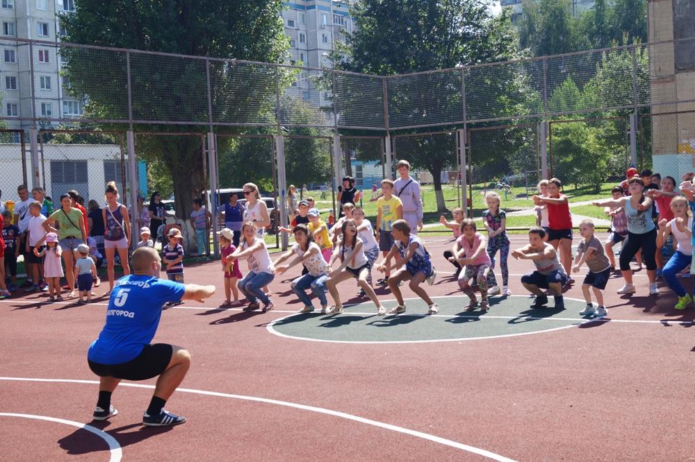 В Белгороде отметили день дворового спорта