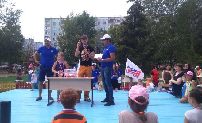 В Казани отметили Всероссийский День дворового спорта