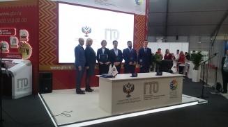На стенде ГТО подписали партнерские соглашения