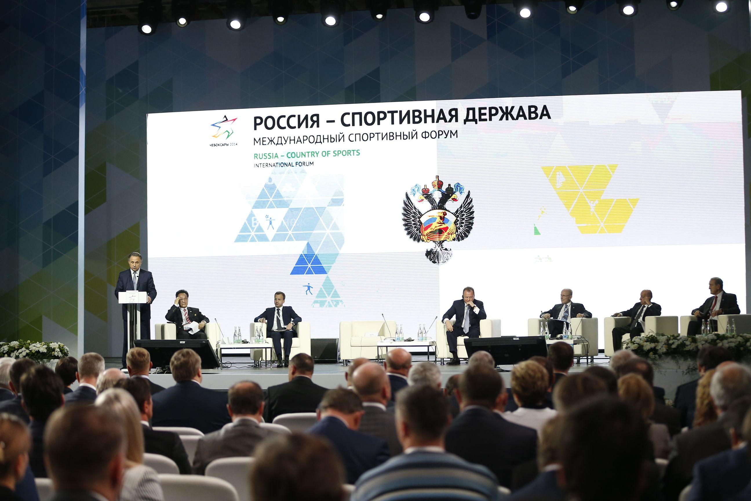 На форуме «Россия — спортивная держава» обсудили необходимость создания системы управления человеческими ресурсами