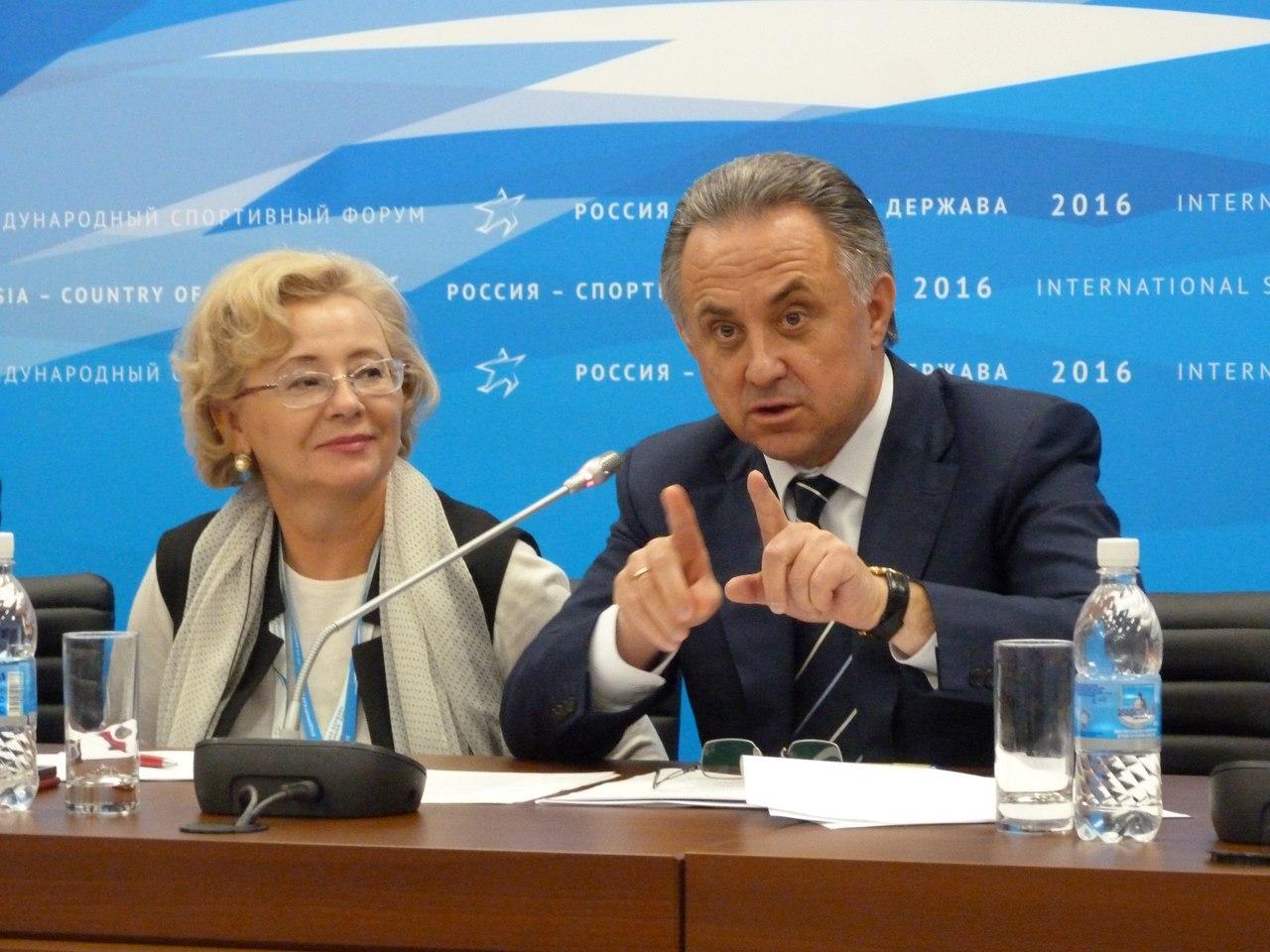 Всероссийское дворовое олимпийское движение: от международного Форума к национальному проекту