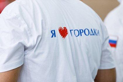 В Москве завершился чемпионат Национального центра управления обороной РФ по городошному спорту