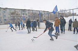 Камышин встретил Всероссийский зимний день дворового спорта пройдет на катке