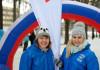 Партийцы Королёва приняли участие в массовом забеге на лыжах