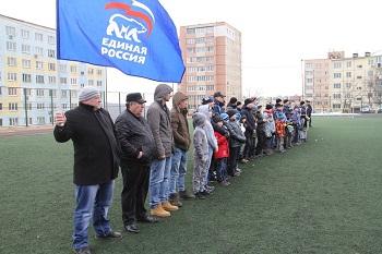 Во Владивостоке состоялся спортивный праздник