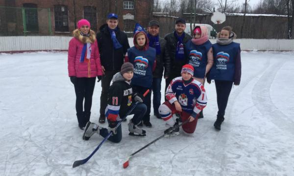 «Единая Россия» провела акцию «Всероссийский зимний день дворового спорта»
