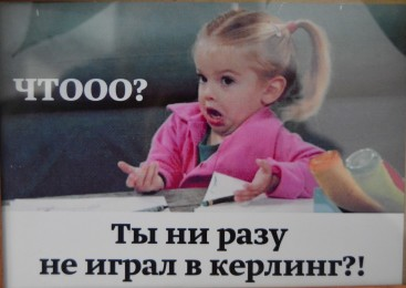 В Барнауле появились «зимние дворовые тренеры»