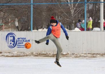 В Екатеринбурге возродили дворовый футбол