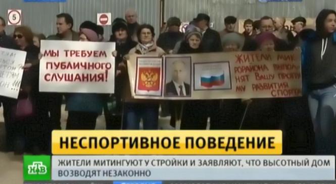 Воронежцы протестуют против строительства высотки на отведенном для спортшколы участке
