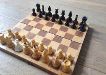 В Рязани проведут крупный дворовый турнир по шахматам