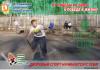 Возрождение спорта в Липецкой области — актуальная задача Ассоциации дворовых видов спорта