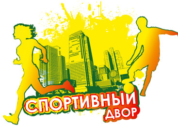 В районе Ивановское создают все условия для занятий спортом