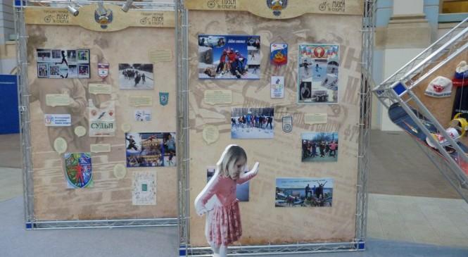 Ассоциация дворовых видов спорта вошла в историю российского спорта
