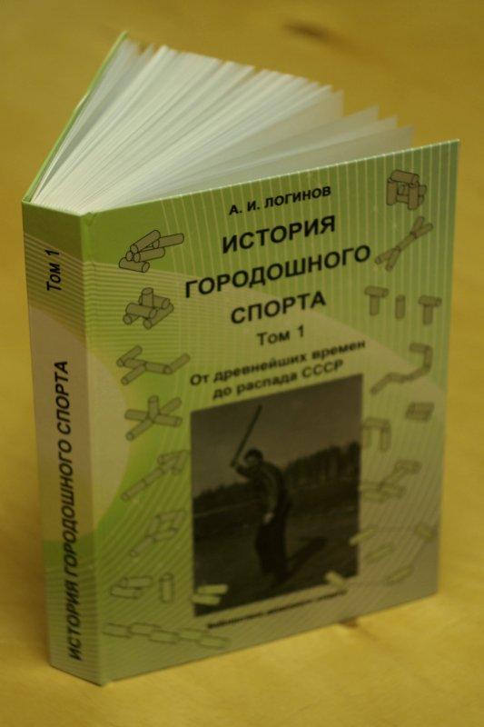 книга леши