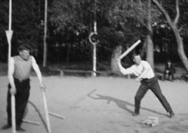 Из истории городков. Первый чемпионат СССР 1936 года