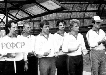 Из истории городошного спорта: командный чемпионат СССР 1989 года в Бресте