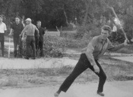 Личный чемпионат СССР по городошному спорту 1971 года