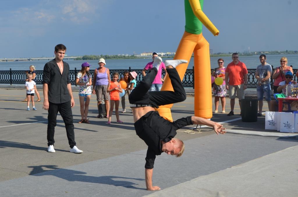 В Саратове отметили День дворового спорта