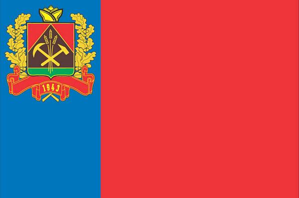 Всероссийский день дворового спорта пройдёт во всех муниципальных образованиях Кемеровской области