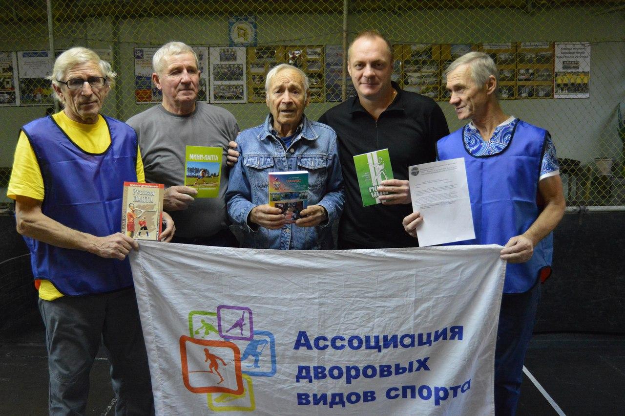 Ассоциация дворовых видов спорта в Воронежской области: присоединяйся к движению у себя во дворе!