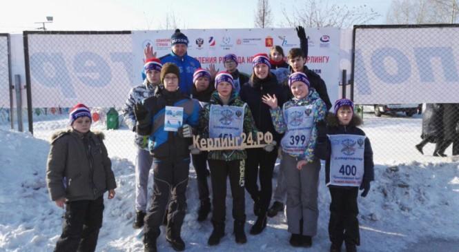 В Канске впервые состоялись соревнования по кёрлингу